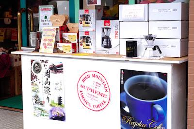 BanCa野田店(岡山市北区野田):コーヒー器具セール