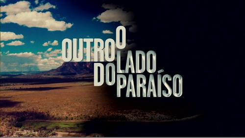 [Logotipo_de_O_Outro_Lado_do_Para%C3%ADso%5B2%5D]