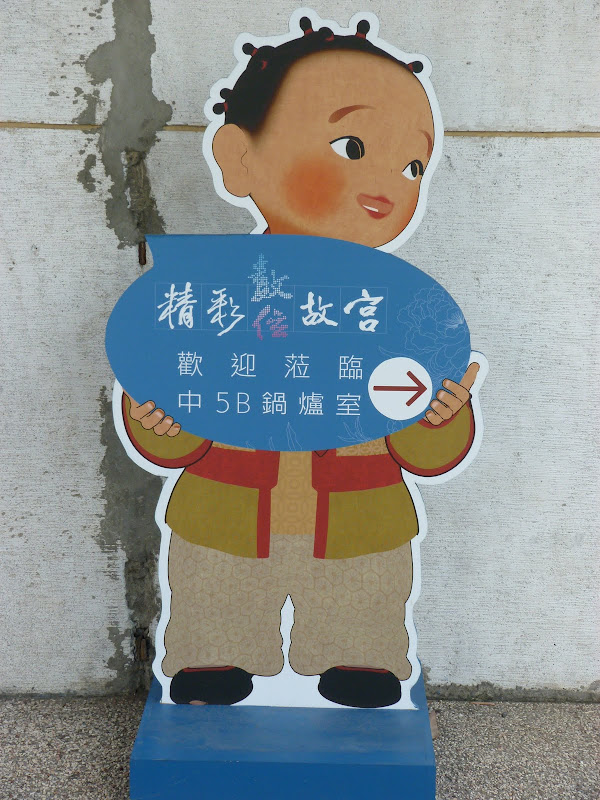 TAIWAN.Taipei, un weekend - P1020248.JPG