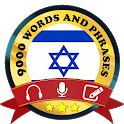 Learn Hebrew icon