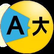 Translate Free All Language Translator