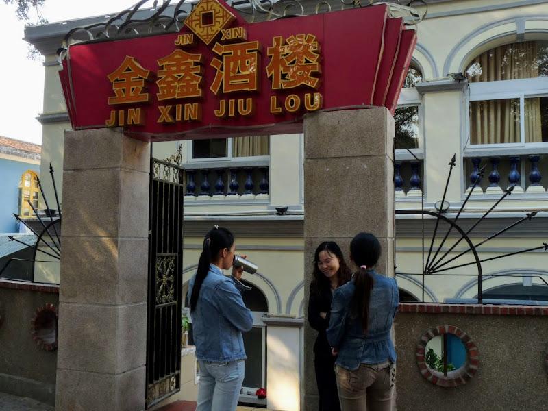 Chine .Fujian Gulang yu island 3 - P1020669.JPG