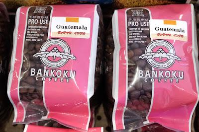 おすすめコーヒー:グァテマラ インデオ
