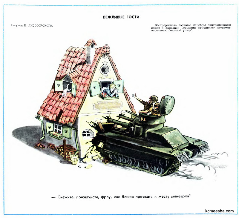 The West in The Soviet Caricature: NSA Edition