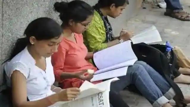 युवाओं के लिए खुशखबरी ! यूपीएससी, पीसीएस प्री, एनडीए और सीडीएस पास करने पर मिलेंगे 50 हजार रुपए