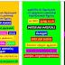 STD 4 TERM 1 FA(B) ONLINE TEST MOBILE APPLICATION TAMIL MEDIUM ENGLISH MEDIUM ALL  SUBJECTS... BY R.GOPINATH THIRUVALLUR DISTRICT...