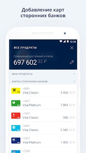 Займы по паспорту онлайн на карту без снилса