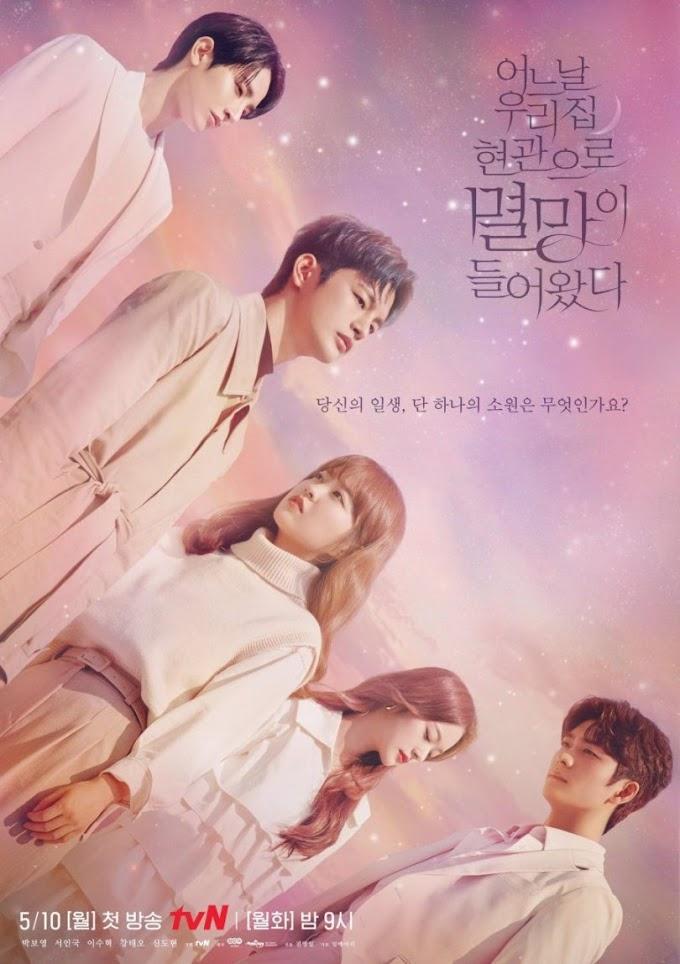 [Series] Doom at Your Service Season 1 Episode 1 – 12 (Korean)