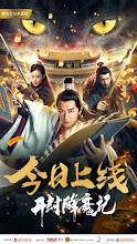 Kaifeng Fu Demon Hunting Chronicles China Movie