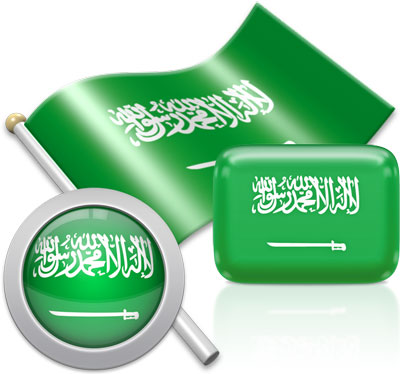 Saudi Arabian flag icons pictures collection