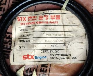 For sale B&W 6L23/30 Pickup sensor NR15R NR20 Turbo sensor B&W 6L23/30  15R184/562 040 speed transmitter Assy 15R184/562 040 for B&W 6L23/30 e-mail idealdieselsn@hotmail.com/idealdieselsn@gmail.com