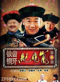 Bản Lĩnh Kỷ Hiểu Lam 3 - The Bronze Teeth 3 (2004) Poster