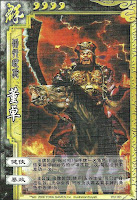 Dong Zhuo 2