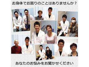 羅針堂鍼灸整体院のイメージ写真