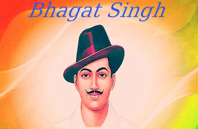 शहीद-ऐ-आज़म भगत सिंह और उनकी कहानी