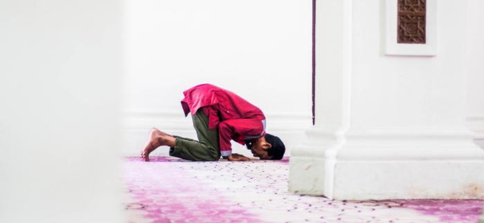 सूरा-अल-कौसार | Surah 108