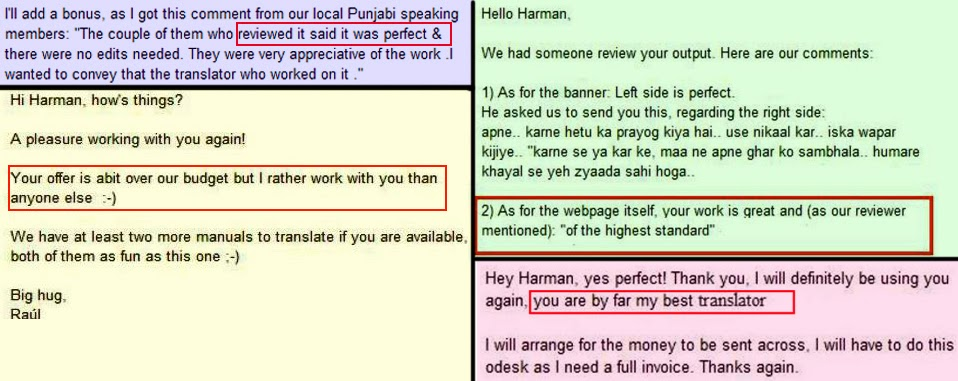 English to punjabi hindi translator medical legal technical clients emails of appreciation yelopaper Choice Image