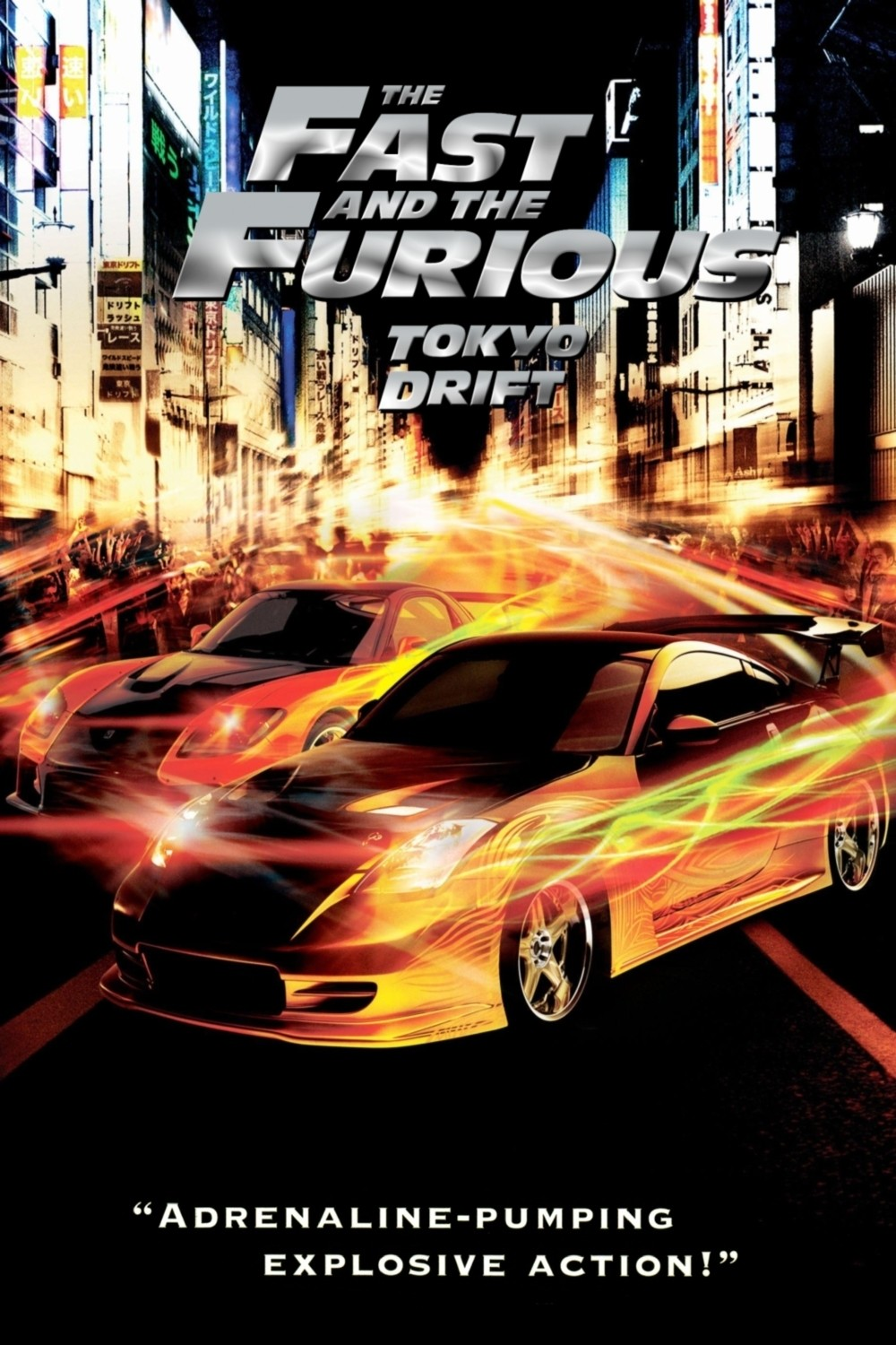 fast and furious 3