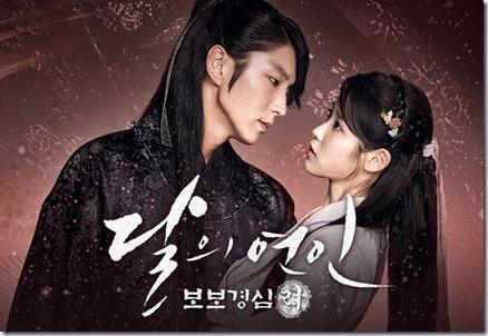 Scarlet-Heart-Ryeo-OST-soundtrack-terlengkap