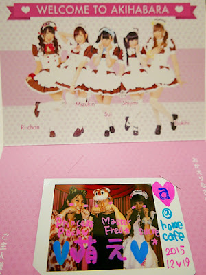 Inside Don Quixote, we stopped for lunch at @home maid cafe and we each selected a maid to have a photo with