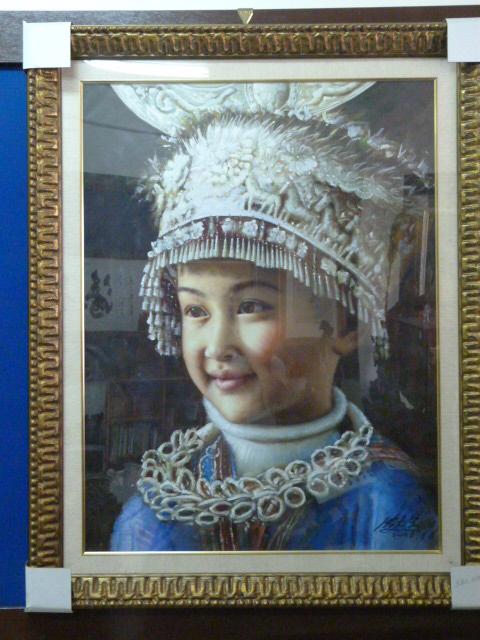 il appelle cela la Mona Lisa Chinoise...Bon...