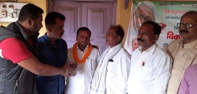 सीएम नीतीश कुमार के जन्मदिन को विकास दिवस के रूप में मनाया जाएगा