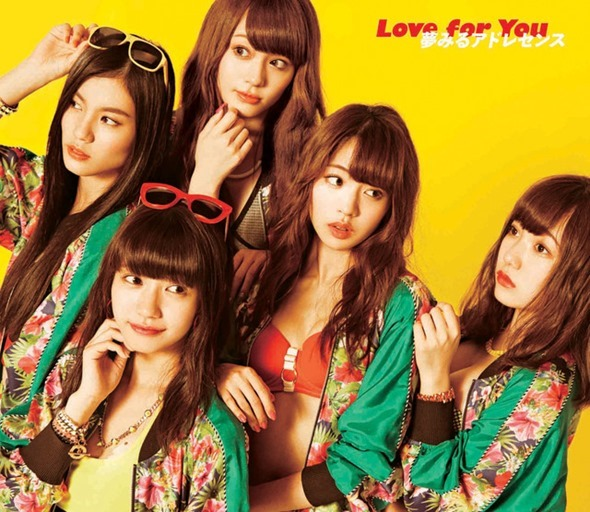 Yumemiru_Adolescence_-_Love_for_You_lim_A
