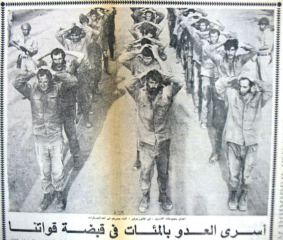 Al ahram newspaper archives