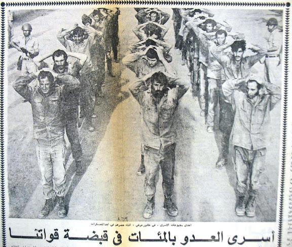 Israeli POWs in 1973