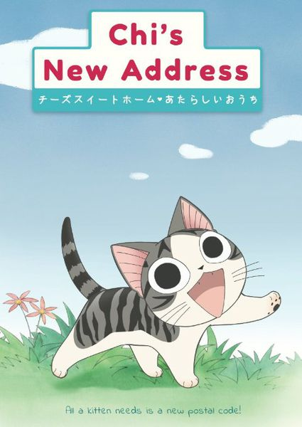 Chi's Sweet Home – Chi's New Address