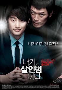 Kẻ Sát Nhân - Confession Of Murder poster