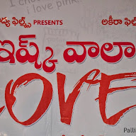 Ishq Wala Love Movie Press Meet Photos