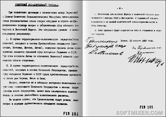 Secret_protokol_USSR-ru
