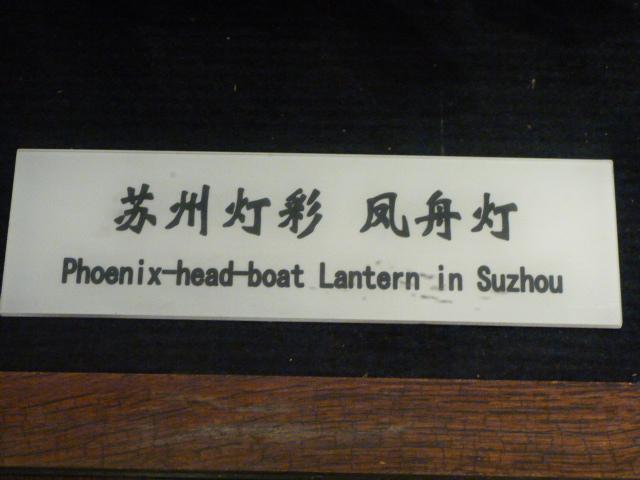 CHINE.SICHUAN.LESHAN puis ZIGONG - 1sichuan%2B365.JPG