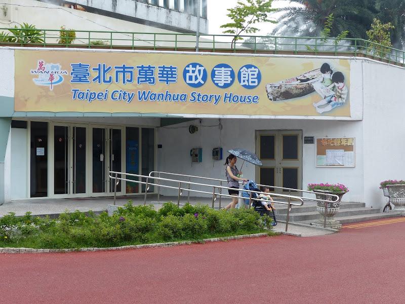 Taipei. Street art à Ximen et Youth park - P1250163.JPG