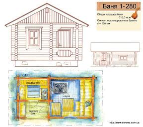 Проект бани 1 - 280