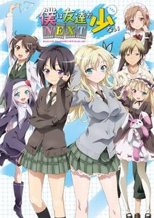 Boku wa Tomodachi ga Sukunai Next (Ss2) - Haganai Next | I Don't Have Many Friends 2 (2013)