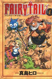 Fairy Tail manga tomo 1 Descargar