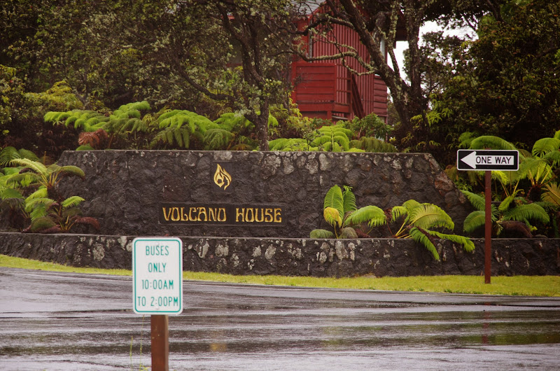 06-22-13 Hawaii Volcanoes National Park, Mauna Kea - IMGP8407.JPG
