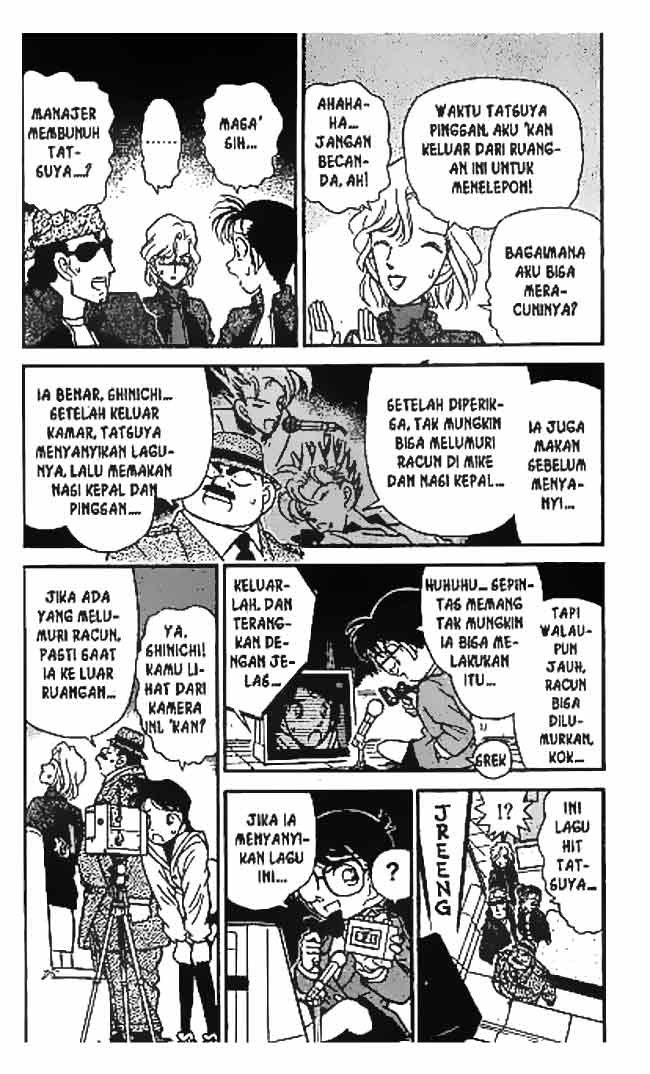 3 Detective Conan   048 Berpapasan