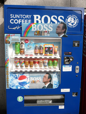 Vending machines everywhere with beverages, but the Boss ones are my favorite