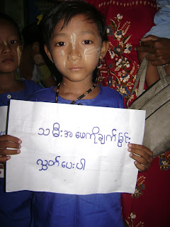 Friends of MoeMaKa Raised 540,000 kyat toHonor 50 Burmese Political Prisoners from NLD Network
