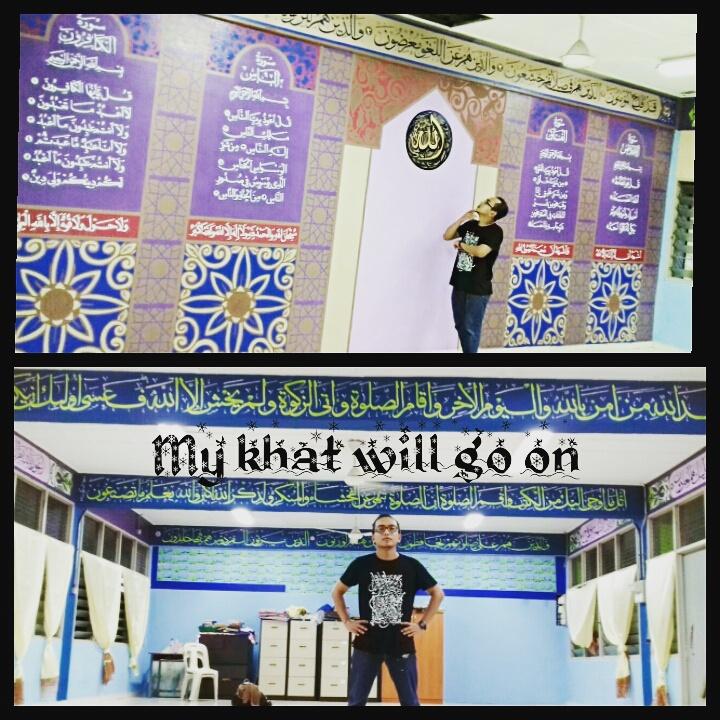 Blog seni khat rahman sahlan mural khat pandai khat mudah for Mural sekolah rendah