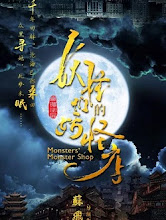 Monsters' Monster Shop China Drama