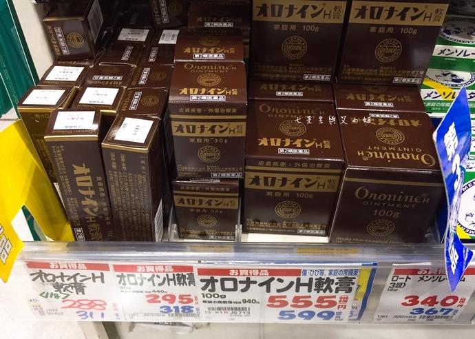 20 日本旅遊實用 APP 日本吃買玩