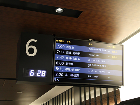 西鉄天神高速バスターミナル 乗車ホーム その3