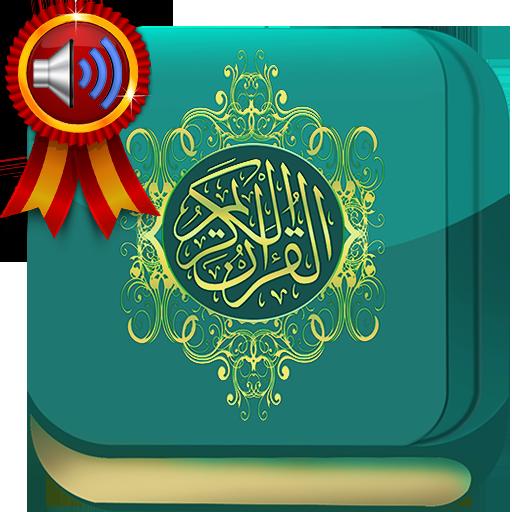 القران الكريم كامل AlQuran mp3