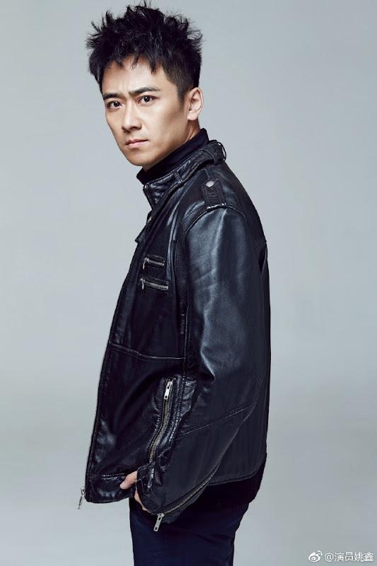 Yao Qingren China Actor