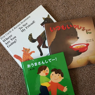 using picture books encourages literacy in our second language