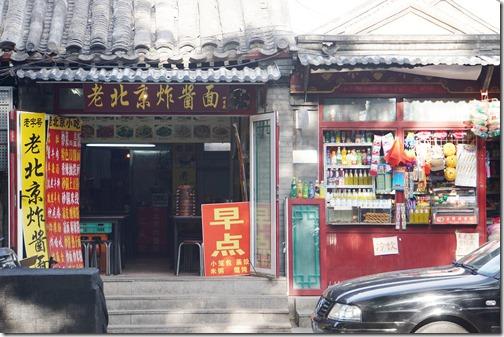 China297